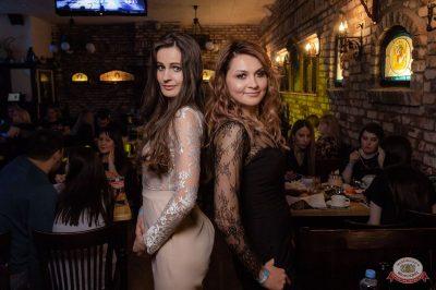 «Танцуй в стиле Диско» от «Авторадио», 20 апреля 2019 - Ресторан «Максимилианс» Уфа - 57