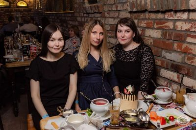 «Танцуй в стиле Диско» от «Авторадио», 20 апреля 2019 - Ресторан «Максимилианс» Уфа - 58