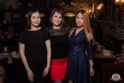 «Танцуй в стиле Диско» от «Авторадио», 20 апреля 2019 - Ресторан «Максимилианс» Уфа - 59