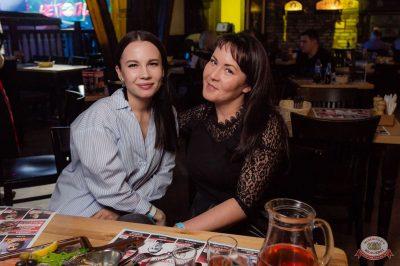 «Танцуй в стиле Диско» от «Авторадио», 20 апреля 2019 - Ресторан «Максимилианс» Уфа - 60