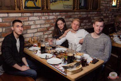 «Танцуй в стиле Диско» от «Авторадио», 20 апреля 2019 - Ресторан «Максимилианс» Уфа - 61