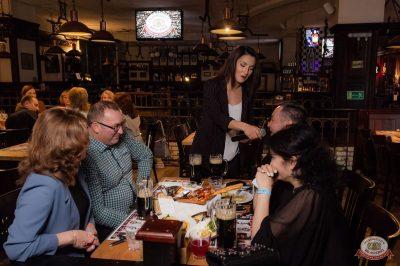 «Танцуй в стиле Диско» от «Авторадио», 20 апреля 2019 - Ресторан «Максимилианс» Уфа - 7