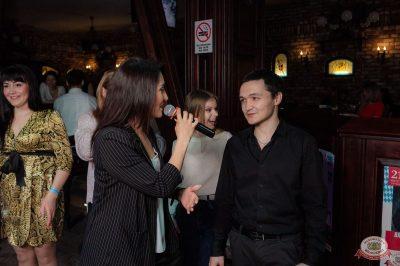 «Танцуй в стиле Диско» от «Авторадио», 20 апреля 2019 - Ресторан «Максимилианс» Уфа - 8