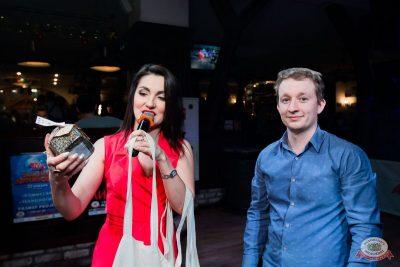 «Дискомания» от «Авторадио», 13 декабря 2019 - Ресторан «Максимилианс» Уфа - 22