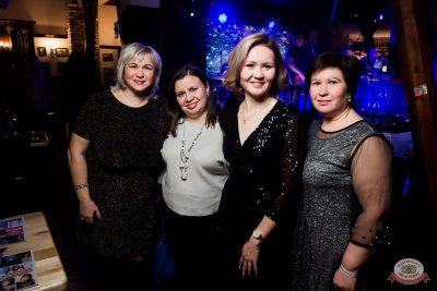«Дискомания» от «Авторадио», 13 декабря 2019 - Ресторан «Максимилианс» Уфа - 35