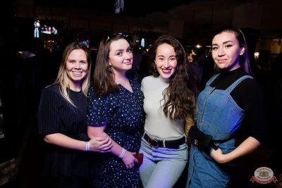 «Дискомания» от «Авторадио», 13 декабря 2019 - Ресторан «Максимилианс» Уфа - 42
