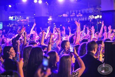 Группа «Дискотека Авария» на Веселых «Октобер Стартах», 26 сентября 2013 - Ресторан «Максимилианс» Уфа - 03
