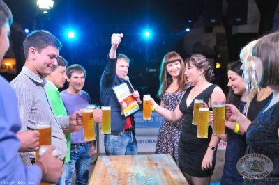 Группа «Дискотека Авария» на Веселых «Октобер Стартах», 26 сентября 2013 - Ресторан «Максимилианс» Уфа - 11