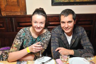 Группа «Дискотека Авария» на Веселых «Октобер Стартах», 26 сентября 2013 - Ресторан «Максимилианс» Уфа - 22