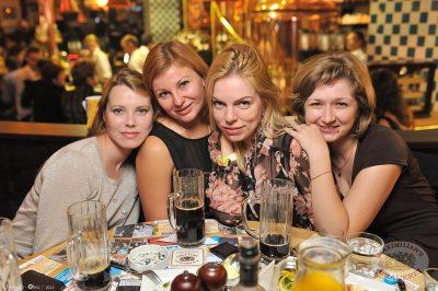 Группа «Дискотека Авария» на Веселых «Октобер Стартах», 26 сентября 2013 - Ресторан «Максимилианс» Уфа - 25