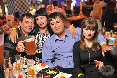 Группа «Дискотека Авария» на Веселых «Октобер Стартах», 26 сентября 2013 - Ресторан «Максимилианс» Уфа - 29