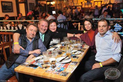 Группа «Дискотека Авария» на Веселых «Октобер Стартах», 26 сентября 2013 - Ресторан «Максимилианс» Уфа - 33