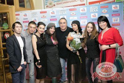 Дискотека нашего века, 17 апреля 2016 - Ресторан «Максимилианс» Уфа - 04
