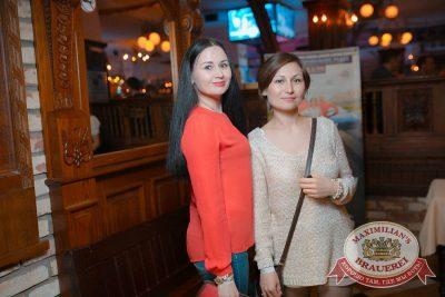 Дискотека нашего века, 17 апреля 2016 - Ресторан «Максимилианс» Уфа - 05