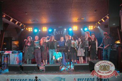 Дискотека нашего века, 17 апреля 2016 - Ресторан «Максимилианс» Уфа - 15