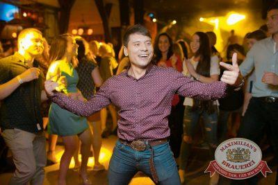 Дискотека нашего века, 17 апреля 2016 - Ресторан «Максимилианс» Уфа - 16