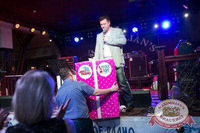 Дискотека нашего века, 17 апреля 2016 - Ресторан «Максимилианс» Уфа - 19
