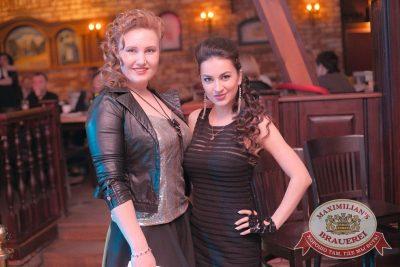 Дискотека нашего века, 17 апреля 2016 - Ресторан «Максимилианс» Уфа - 22