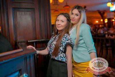 Дискотека нашего века, 17 апреля 2016 - Ресторан «Максимилианс» Уфа - 25