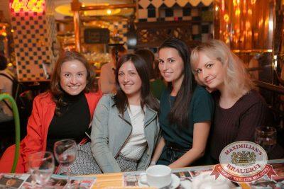 Дискотека нашего века, 17 апреля 2016 - Ресторан «Максимилианс» Уфа - 27
