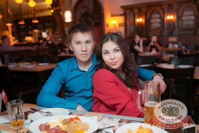 Дискотека нашего века, 17 апреля 2016 - Ресторан «Максимилианс» Уфа - 28