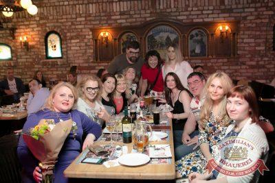 Дискотека нашего века, 17 апреля 2016 - Ресторан «Максимилианс» Уфа - 29