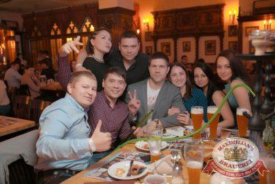 Дискотека нашего века, 17 апреля 2016 - Ресторан «Максимилианс» Уфа - 30