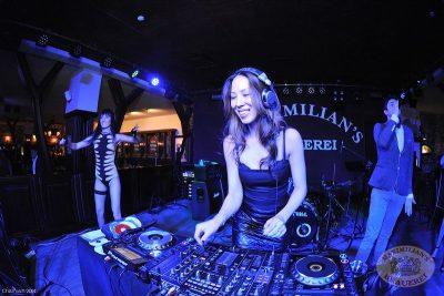 «Дыхание ночи»: Ladies Time. DJ Aliyana, 31 января 2014 - Ресторан «Максимилианс» Уфа - 01