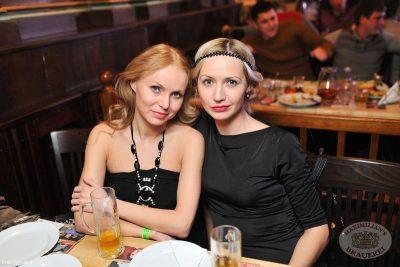«Дыхание ночи»: Ladies Time. DJ Aliyana, 31 января 2014 - Ресторан «Максимилианс» Уфа - 04