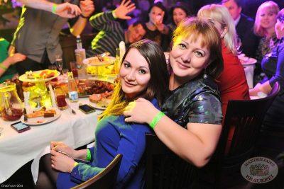 «Дыхание ночи»: Ladies Time. DJ Aliyana, 31 января 2014 - Ресторан «Максимилианс» Уфа - 05
