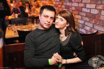 «Дыхание ночи»: Ladies Time. DJ Aliyana, 31 января 2014 - Ресторан «Максимилианс» Уфа - 09