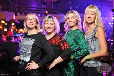 «Дыхание ночи»: Ladies Time. DJ Aliyana, 31 января 2014 - Ресторан «Максимилианс» Уфа - 12