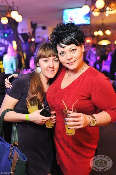 «Дыхание ночи»: Ladies Time. DJ Aliyana, 31 января 2014 - Ресторан «Максимилианс» Уфа - 16