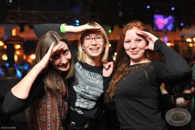«Дыхание ночи»: Ladies Time. DJ Aliyana, 31 января 2014 - Ресторан «Максимилианс» Уфа - 17