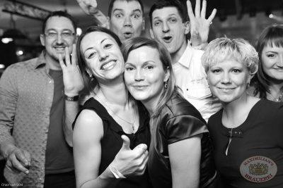 «Дыхание ночи»: Ladies Time. DJ Aliyana, 31 января 2014 - Ресторан «Максимилианс» Уфа - 18