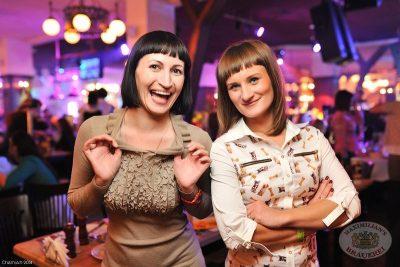 «Дыхание ночи»: Ladies Time. DJ Aliyana, 31 января 2014 - Ресторан «Максимилианс» Уфа - 20