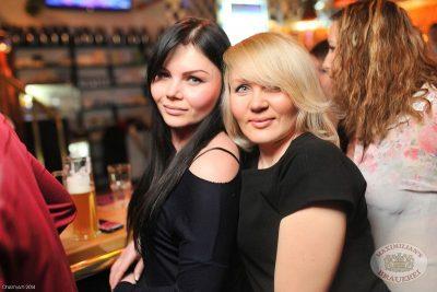 «Дыхание ночи»: Ladies Time. DJ Aliyana, 31 января 2014 - Ресторан «Максимилианс» Уфа - 23