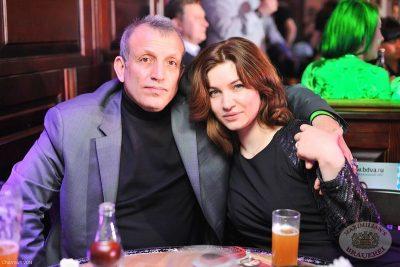«Дыхание ночи»: Ladies Time. DJ Aliyana, 31 января 2014 - Ресторан «Максимилианс» Уфа - 26