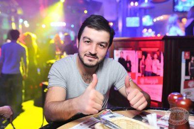 «Дыхание ночи»: Ladies Time. DJ Aliyana, 31 января 2014 - Ресторан «Максимилианс» Уфа - 27