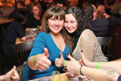 «Дыхание ночи»: Ladies Time. DJ Aliyana, 31 января 2014 - Ресторан «Максимилианс» Уфа - 28