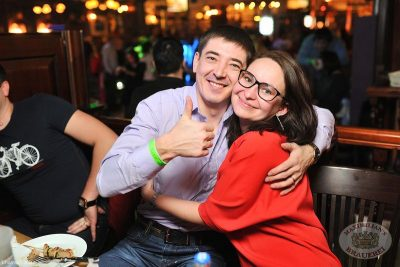 «Дыхание ночи»: Ladies Time. DJ Aliyana, 31 января 2014 - Ресторан «Максимилианс» Уфа - 29