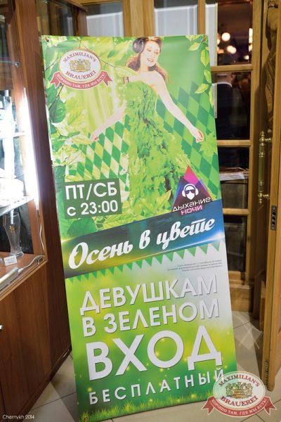 «Дыхание ночи»: Осень в цвете! Dj Alina & Dj Nagornaya, 5 сентября 2014 - Ресторан «Максимилианс» Уфа - 01