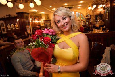 «Дыхание ночи»: Осень в цвете! Dj Alina & Dj Nagornaya, 5 сентября 2014 - Ресторан «Максимилианс» Уфа - 07