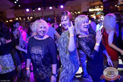 «Дыхание ночи»: Осень в цвете! Dj Alina & Dj Nagornaya, 5 сентября 2014 - Ресторан «Максимилианс» Уфа - 21