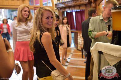 «Дыхание ночи»: DJ Alina Jameson (Уфа), 29 августа 2014 - Ресторан «Максимилианс» Уфа - 06