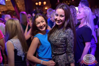 «Дыхание ночи»: DJ Alina Jameson (Уфа), 29 августа 2014 - Ресторан «Максимилианс» Уфа - 11