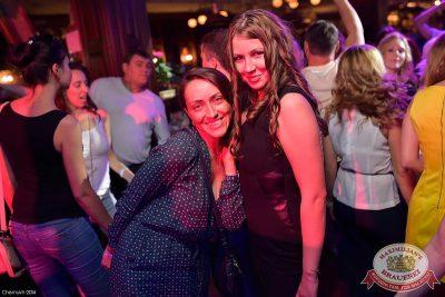 «Дыхание ночи»: DJ Alina Jameson (Уфа), 29 августа 2014 - Ресторан «Максимилианс» Уфа - 15