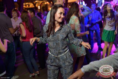 «Дыхание ночи»: DJ Alina Jameson (Уфа), 29 августа 2014 - Ресторан «Максимилианс» Уфа - 22
