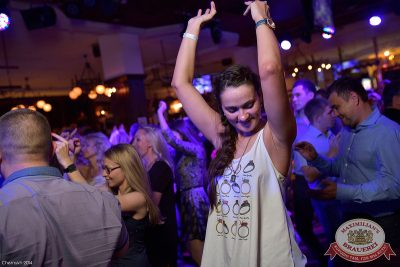 «Дыхание ночи»: DJ Alina Jameson (Уфа), 29 августа 2014 - Ресторан «Максимилианс» Уфа - 23