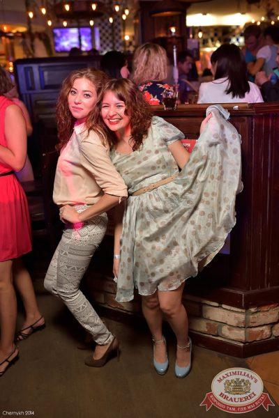 «Дыхание ночи»: DJ Alina Jameson (Уфа), 29 августа 2014 - Ресторан «Максимилианс» Уфа - 24